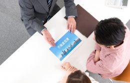 不動産投資のリスク対策〜契約前に注意したい10のこと〜