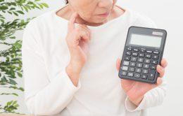 老後に年金以外の収入を得る4つの方法 | 老後の収入が年金だけだと苦しい