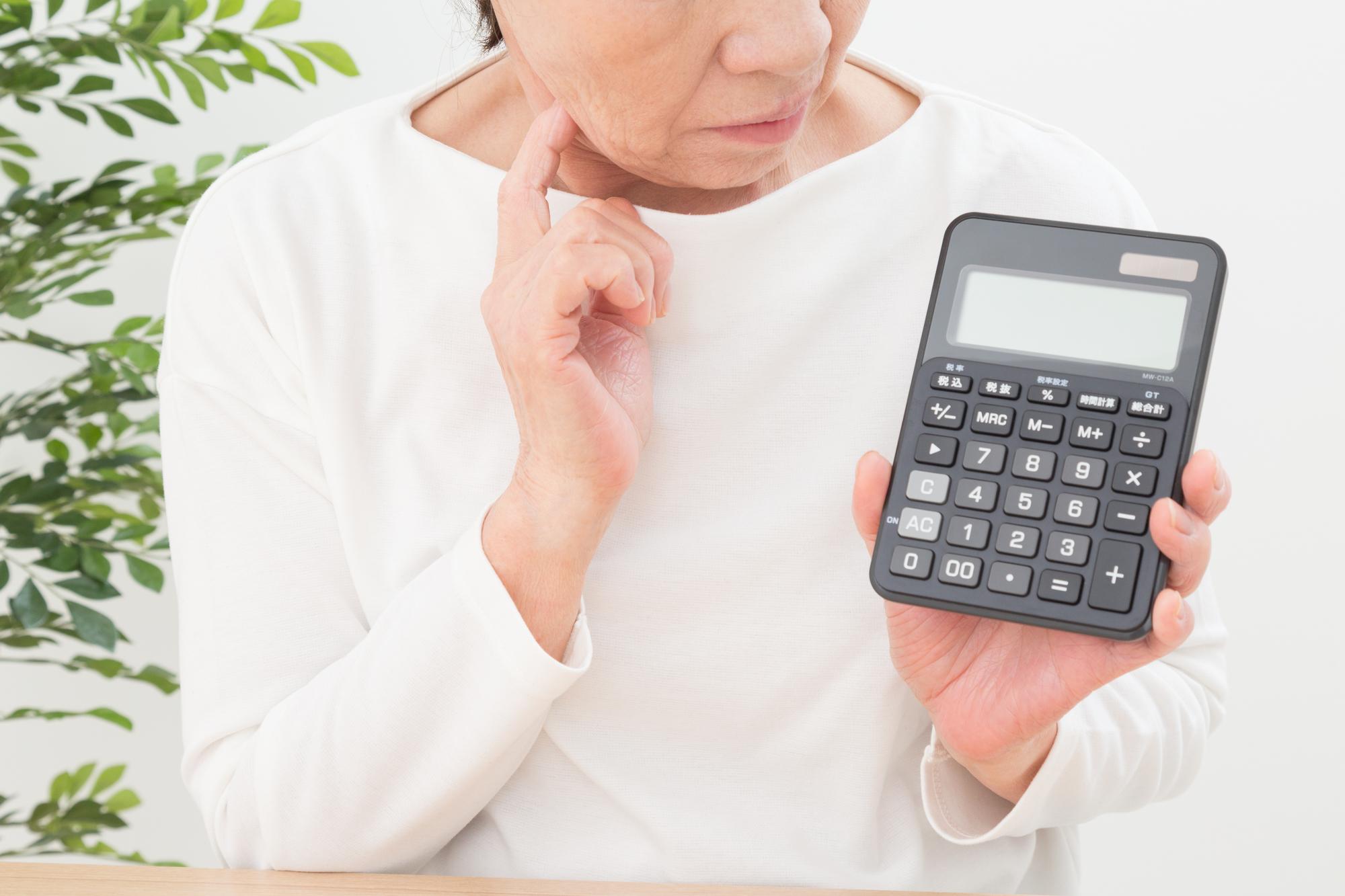 老後の収入の悩み