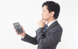 不動産投資と個人年金保険・株式投資を比較|自分にピッタリの投資はどれ?
