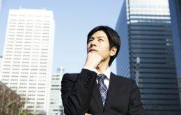 不動産投資信託(J-REIT)とは?基本知識と不動産投資との比較