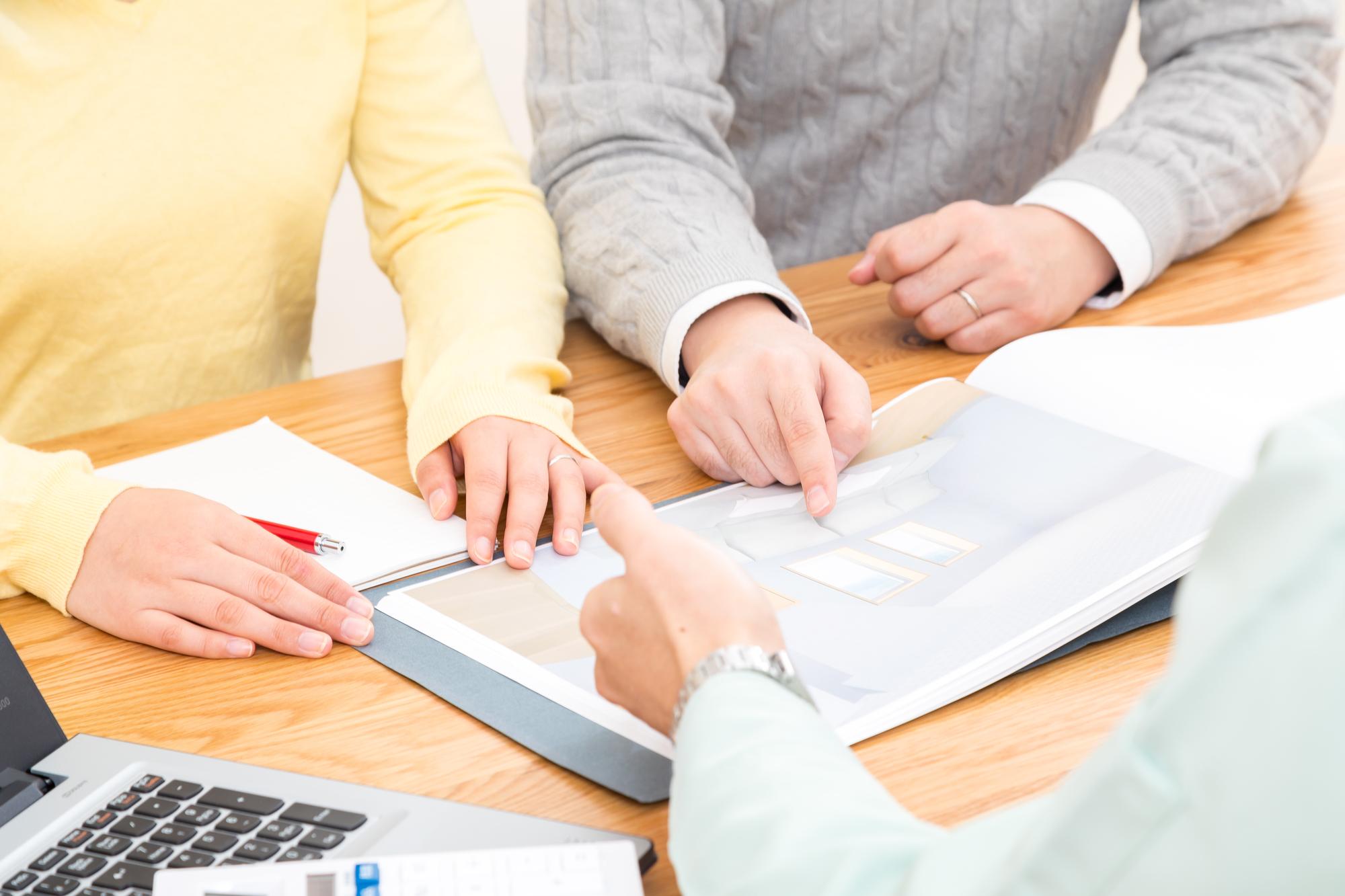 不動産投資管理会社の選び方