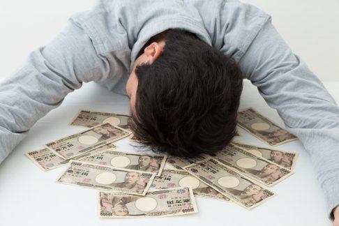 不動産投資の失敗イメージ