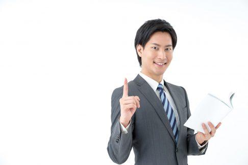 不動産投資のデメリットを把握したビジネスマン