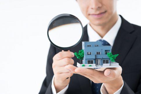 不動産投資ローンの審査イメージ