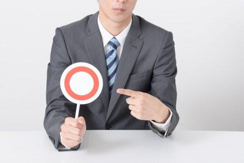 不動産投資の正しい情報