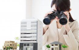 不動産の現地調査で見るべき15のチェックポイント | いい投資物件を選ぶために
