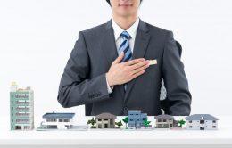 全国に展開する不動産投資会社の大手5選 | 地域密着型(特化型)との違い