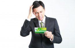 貯金ができる人になるためのコツ|貯金ができない人の5つの特徴