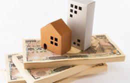 不動産投資は相続対策にどう有効? | 不動産を相続する利点とリスク