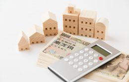 不動産投資は頭金を入れたほうが良い?フルローンにする方が良い?