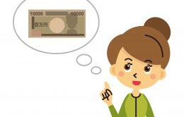1万円以下で始める5つの資産運用方法 | 少額投資のススメ