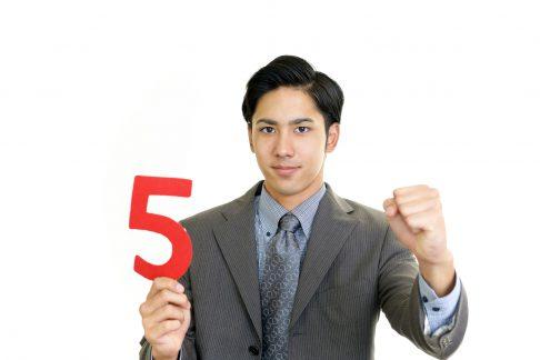 5つの投資方法