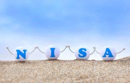NISAで資産運用を始める3つのメリット | 少額投資家・投資初心者の強い味方