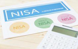 NISA、どの種類を選べばいい? | 一般NISA・つみたてNISA・ジュニアNISA