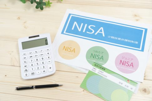 NISA資産運用