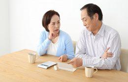 退職金の使い道に不動産投資はアリ? | 老後資金を作りながら老後を過ごすプラン