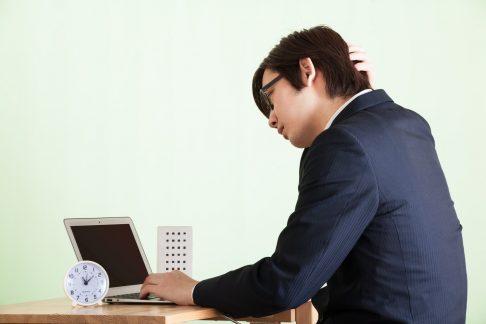忙しい ビジネスマン