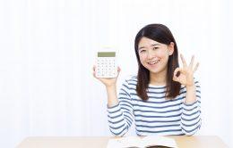 資産運用のために始める「家計簿」| 基本のつけ方&オススメアプリを3つ紹介