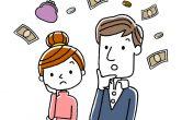 夫婦のお金の管理方法を徹底解説|円満でいるためのポイントとは