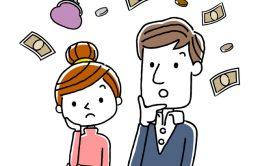 新婚生活!夫婦のお金の管理方法5つ|末永く夫婦円満でいるためのポイントも紹介