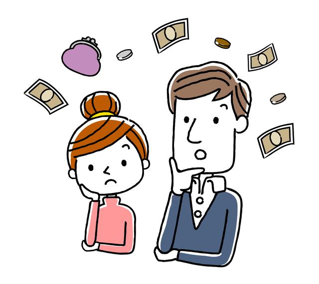 新婚のお金管理