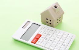 固定費を節約する8の方法|それぞれの節約効果と見直しのしやすさも紹介【年額50万の節約も可能!】
