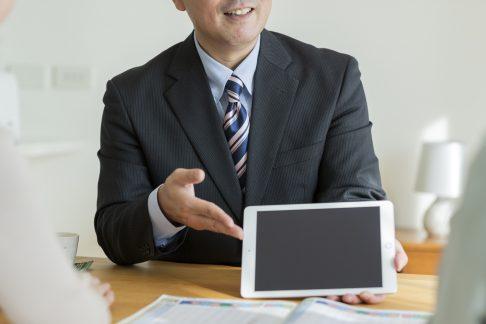 不動産投資の知識を初心者にわかりやすく解説 | 少額で始められる投資も紹介