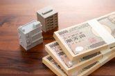 低金利で不動産投資をするなら地方銀行やメガバンクが狙い目です