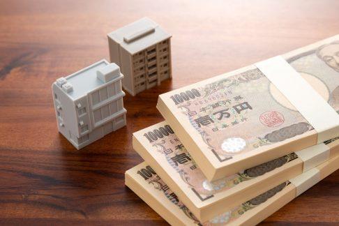 住宅ローンの融資
